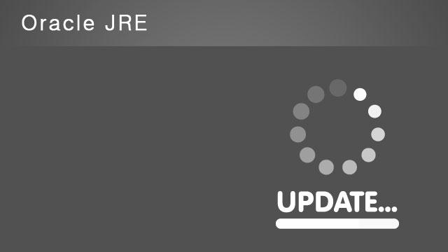 オラクル、脆弱性を修正した「JRE 8 Update 201…