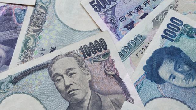 新紙幣のデザイン発表に伴う詐欺の注意