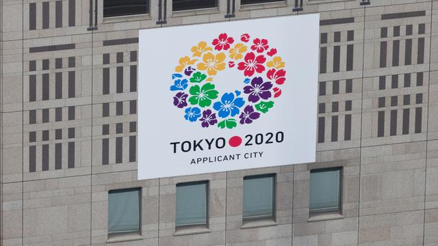 東京五輪の偽サイトに注意、類似ドメインが約1,000件