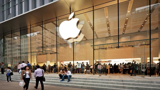 アップル、最新iOS13でプライバシー重視の姿勢をアピール