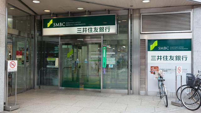 消費税増税に便乗して三井住友銀行を騙るフィッシング詐欺が発生