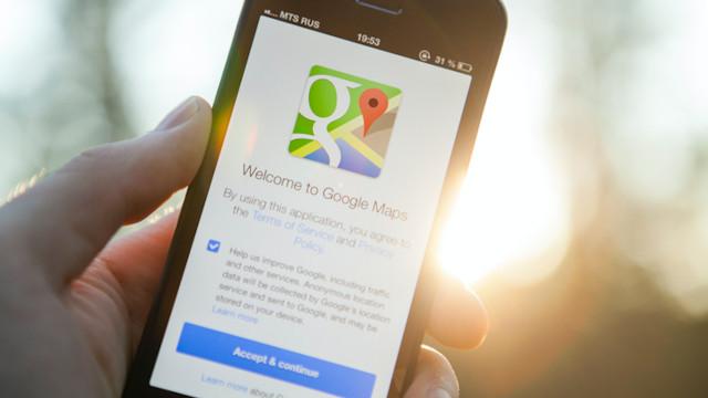 Googleマップにプライベートモードが搭載