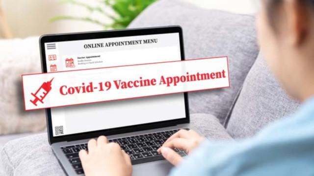信頼度高いSMSに、偽ワクチン接種予約サイトが届く詐欺